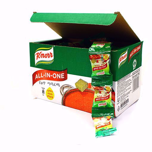 Picture of Knorr All In One Cube