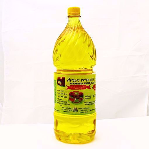Picture of Hamaressa Edible Oil 2L