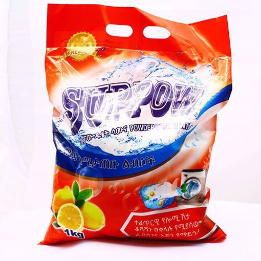 Picture of Suppow Powder Detergent 1kg