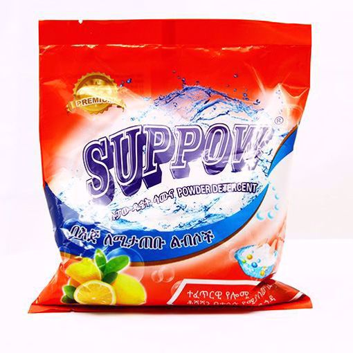 Picture of Suppow Powder Detergent 500gm