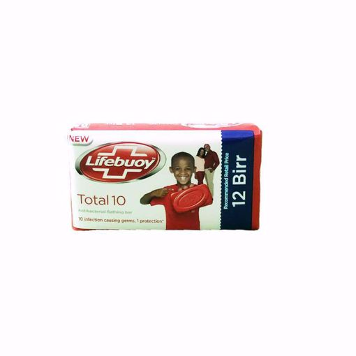 Picture of Lifebuoy Soap Bar Total 70gm